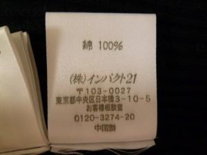 ラルフローレン RalphLauren カーディガン サイズM レディース 美品 ダークネイビー【中古】