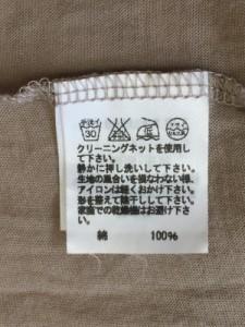 ツモリチサト TSUMORI CHISATO ワンピース サイズ2 M レディース ライトブラウン フリル【中古】