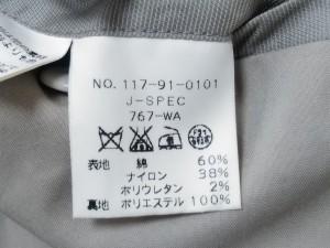 シップス SHIPS ジャケット サイズ39 メンズ ベージュ【中古】