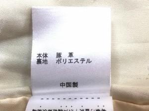 フェアステ FORSTE ブルゾン サイズ3 L レディース 黒 スエード/春・秋物【中古】