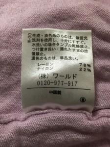 ミニマム MINIMUM 長袖カットソー サイズM レディース 美品 ピンク ニット【中古】