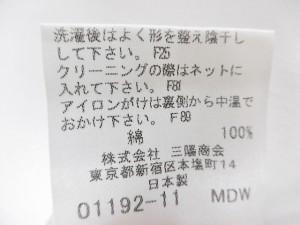バーバリーブルーレーベル Burberry Blue Label カットソー サイズ38 M レディース 白×レッド×ボルドー チェック柄【中古】