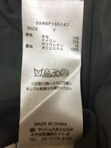 ミラオーウェン Mila Owen パンツ サイズF レディース グレー【中古】