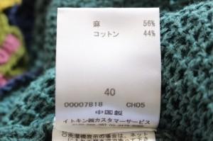 ホコモモラ JOCOMOMOLA カーディガン サイズ40 XL レディース 美品 グリーン×カーキ×マルチ フラワー【中古】
