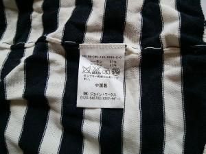 トータリテ TOTALITE チュニック レディース アイボリー×黒×レッド ボーダー/リボン【中古】