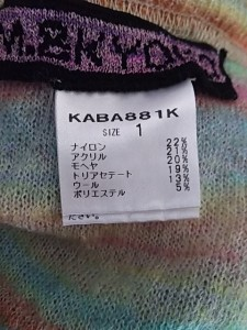 エムアンドキョウコ M&KYOKO(Masaki&Kyoko) パンツ サイズ1 S レディース 美品 マルチ ニット【中古】
