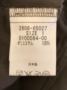 ビアッジョブルー Viaggio Blu 半袖シャツブラウス サイズ1 S レディース カーキ【中古】