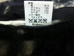 カシラ CA4LA 帽子 レディース 黒×ベージュ×パープル チェック柄/ファー/ラインストーン ウール×ナイロン×モヘヤ【中古】