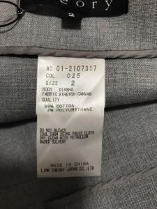 セオリー theory ミニスカート サイズ2 S レディース 美品 グレー【中古】