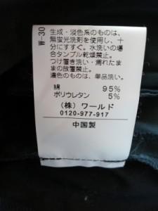 エスピービー SPB ジャケット サイズXS レディース 黒【中古】