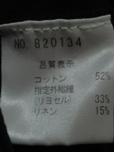 イリゼ irise 七分袖カットソー レディース 黒【中古】