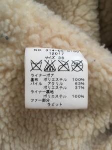 シップス SHIPS コート サイズ36 S レディース ベージュ ラビットファー/冬物【中古】