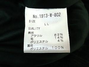 キッキ Kikki ブルゾン レディース 美品 ダークネイビー×黒 ニット/冬物【中古】