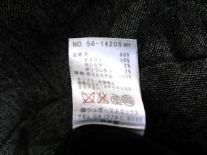 ストロベリーフィールズ STRAWBERRY-FIELDS スカートスーツ レディース ダークグレー【中古】