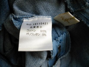 ハロッズ HARRODS スカート サイズ3 L レディース 美品 ライトブルー デニム/プリーツ【中古】
