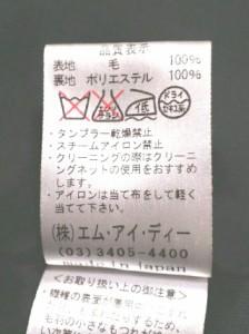 エムプルミエ M-PREMIER スカートスーツ サイズ34 S レディース 美品 ダークグレー【中古】