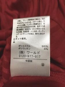 ザ ショップ ティーケー THE SHOP TK (MIXPICE) 長袖セーター サイズS レディース 新品同様 レッド【中古】