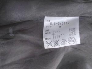 ナチュラルビューティー NATURAL BEAUTY ワンピース サイズ6 M レディース ダークブラウン ベルト付き/プリーツ【中古】