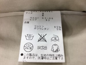 パーリーゲイツ PEARLY GATES パンツ サイズ2 M レディース ベージュ【中古】