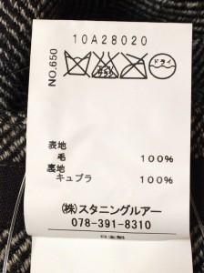 スタニングルアー STUNNING LURE ショートパンツ サイズ36 S レディース 美品 グレー×黒 ツイード【中古】