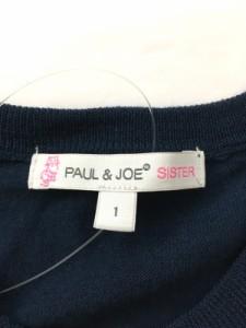 ポール&ジョーシスター Paul&Joe SISTER カーディガン サイズ1 S レディース ダークネイビー【中古】