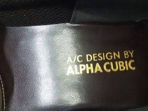アルファキュービック パンプス 22.5 レディース 美品 ダークブラウン 型押し加工/ウェッジソール レザー×エナメル(レザー)【中古】