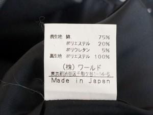 インディビ INDIVI レディースパンツスーツ サイズ40 M レディース 美品 グレー 肩パッド【中古】