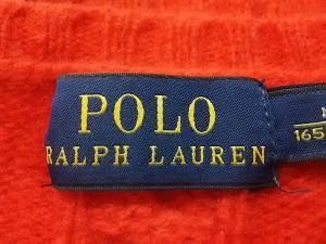 ポロラルフローレン POLObyRalphLauren 長袖セーター サイズM メンズ 美品 レッド Vネック【中古】