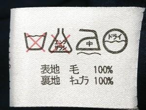 ダックス DAKS スカート サイズ66-92 レディース 美品 ダークネイビー【中古】