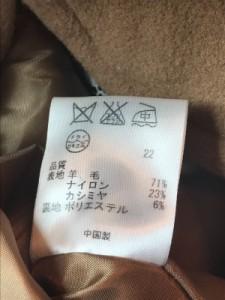 ドーリーガール DOLLY GIRL コート レディース ライトブラウン 冬物/ショート丈【中古】