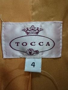 トッカ TOCCA コート サイズ4 S レディース グリーン×ライトブラウン 冬物【中古】