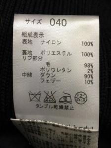 セオリーリュクス theory luxe ダウンジャケット サイズ40 M レディース ダークネイビー【中古】