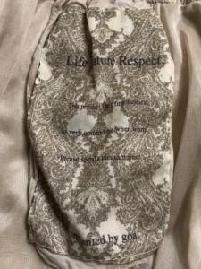 ゴア G.O.A/goa ロングスカート サイズF レディース 美品 ベージュ×グレージュ ペイズリー柄/花柄/ウエストゴム【中古】