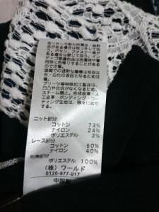 リフレクト ReFLEcT チュニック サイズ9 M レディース 美品 ネイビー×白 レース【中古】