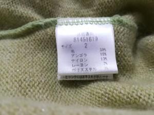 リランドチュール Rirandture 長袖セーター サイズ2 M レディース ライトグリーン ラメ【中古】