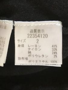 アプワイザーリッシェ Apuweiser-riche 七分袖セーター サイズ2 M レディース 黒 シースルー/ラインストーン/パフスリーブ【中古】