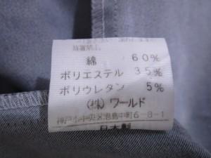 アンタイトル UNTITLED ワンピース サイズ9 M レディース ダークネイビー シャツワンピ【中古】