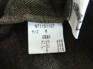 ハナエモリ HANAE MORI 半袖セーター サイズM レディース 美品 ベージュ×黒 豹柄【中古】