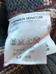 オルタモント ALTAMONT 長袖セーター レディース 美品 ネイビー×グリーン×マルチ ボーダー【中古】