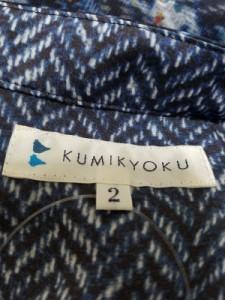 クミキョク 組曲 KUMIKYOKU スカートセットアップ レディース ダークネイビー×アイボリー シースルー【中古】