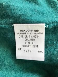 ジョセフ JOSEPH 長袖セーター サイズM レディース グリーン カシミヤ【中古】