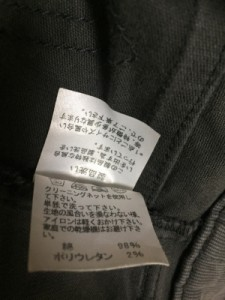 ツモリチサト TSUMORI CHISATO パンツ レディース 美品 ダークグレー【中古】