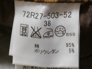 ギルドプライム GUILD PRIME パンツ サイズ38 M レディース 美品 ブラウン×ダークブラウン 豹柄【中古】