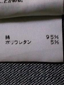 アンタイトル UNTITLED ジャケット サイズM レディース ネイビー デニム【中古】