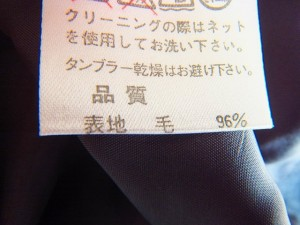 ミスJ missJ ブルゾン サイズJJ-42 レディース ダークグレー 春・秋物【中古】