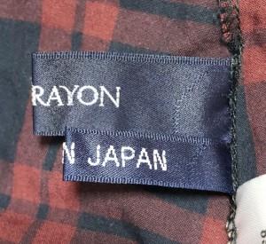 ロイスクレヨン Lois CRAYON ロングスカート サイズM レディース ダークネイビー×ボルドー チェック柄【中古】