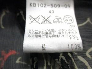 エポカ EPOCA スカートセットアップ サイズ40 M レディース 美品 黒×ピンク×マルチ シルク/フリル【中古】
