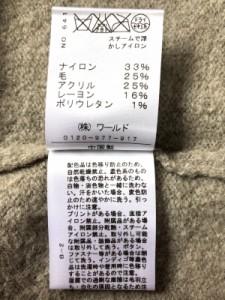 ドレステリア DRESSTERIOR コート レディース グレーベージュ ニット/マフラー付き/春・秋物【中古】