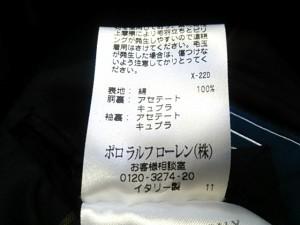 ポロラルフローレン POLObyRalphLauren ジャケット メンズ ダークネイビー【中古】