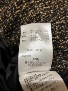ソアリーク SOAREAK ダウンコート サイズ36 S レディース ベージュ×黒 冬物/ツイード【中古】